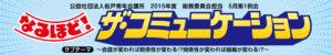150203MJC_maku_03